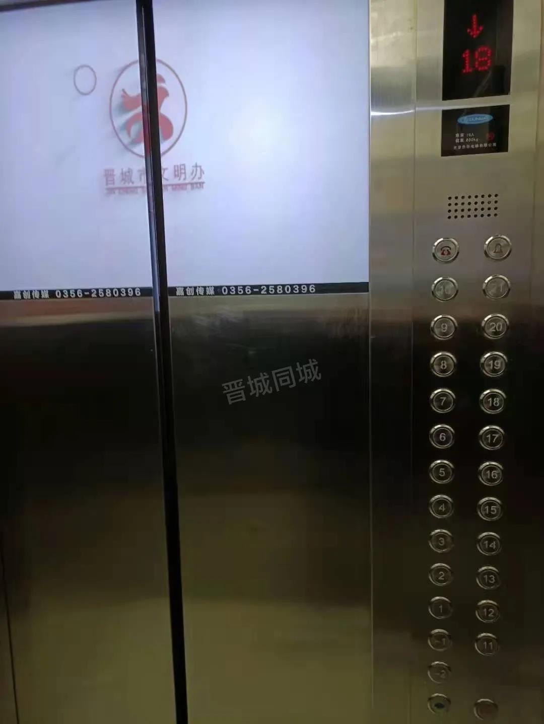 网友投稿:文景苑小区5号楼一单元电梯经常出现故障