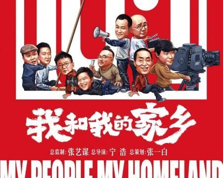 """这几位导演,凭什么入选""""中国喜剧梦之队""""?"""
