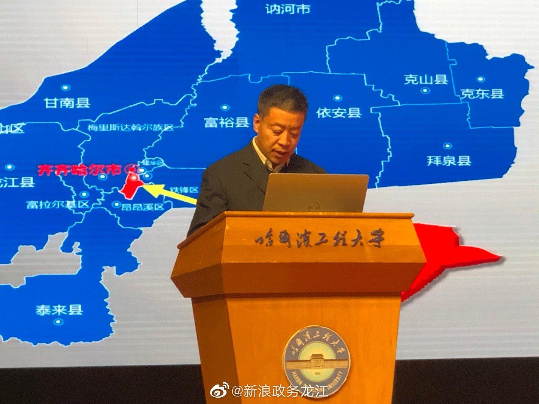龙沙区委书记陈立军,从区情概况、产业基础和人居环境3个方面