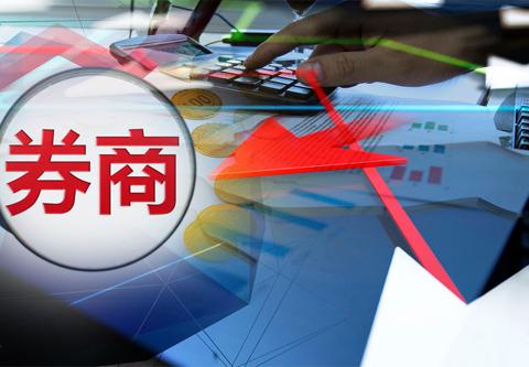 券商一季报榜单出炉 中信海通建投抢占净利前三 券业利好还在积聚
