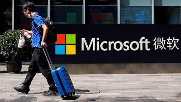 微软将在台湾建首座数据中心
