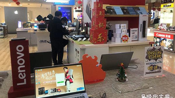 中国个人电脑供货量时隔8年增长