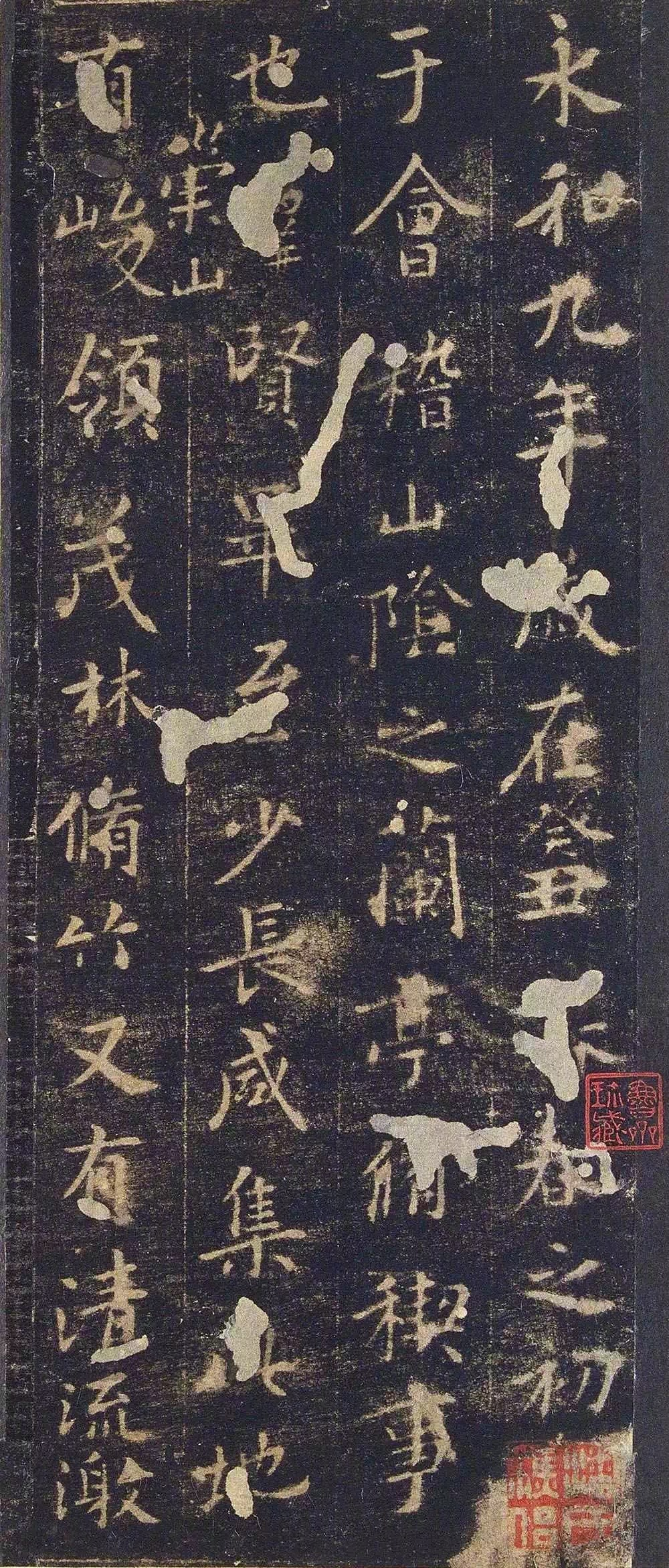 《兰亭序》定武本是唐代大书法家欧阳询的临本