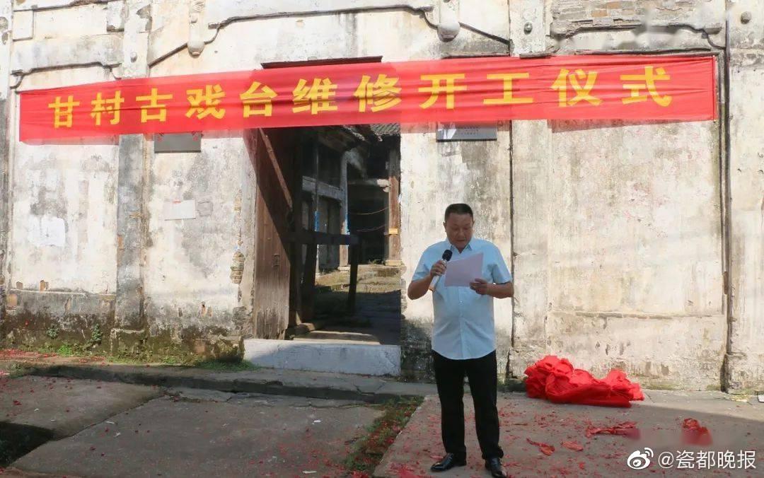 乐平一座清代古戏台濒临坍塌,村民自筹50余万启动修缮