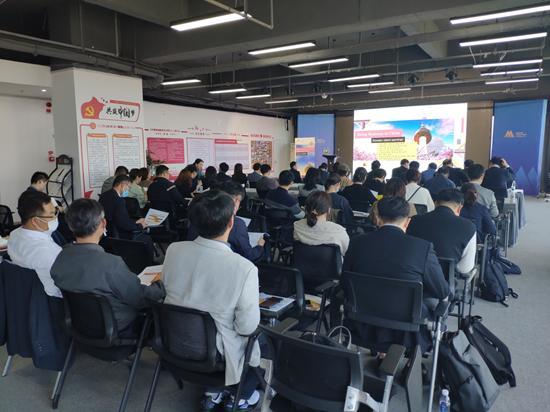 青岛市城阳区中日韩协同发展中心举办韩国企业研讨会