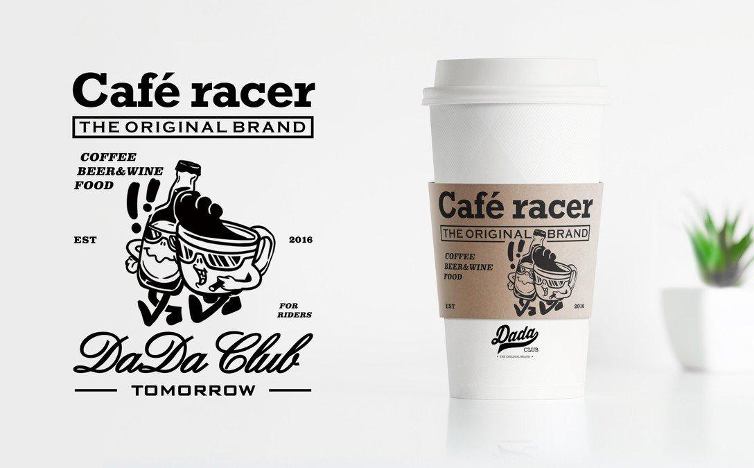 DaDaClub开业创意茶饮奶茶店logo设计和品牌视觉VI设计-VINBORLEE