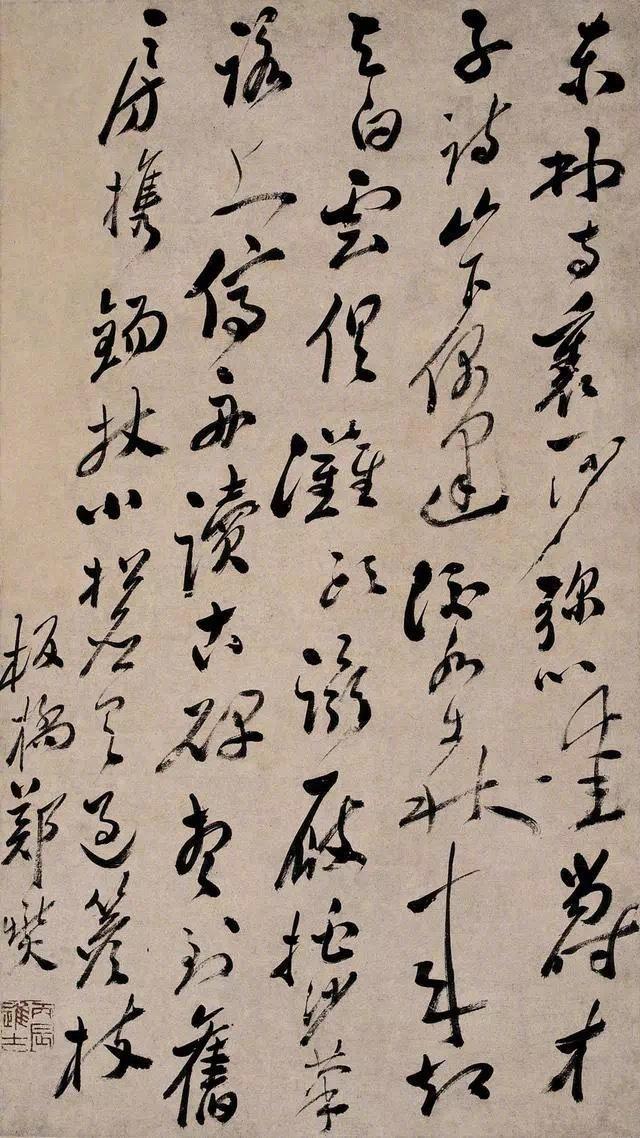 西泠印社百年藏品集