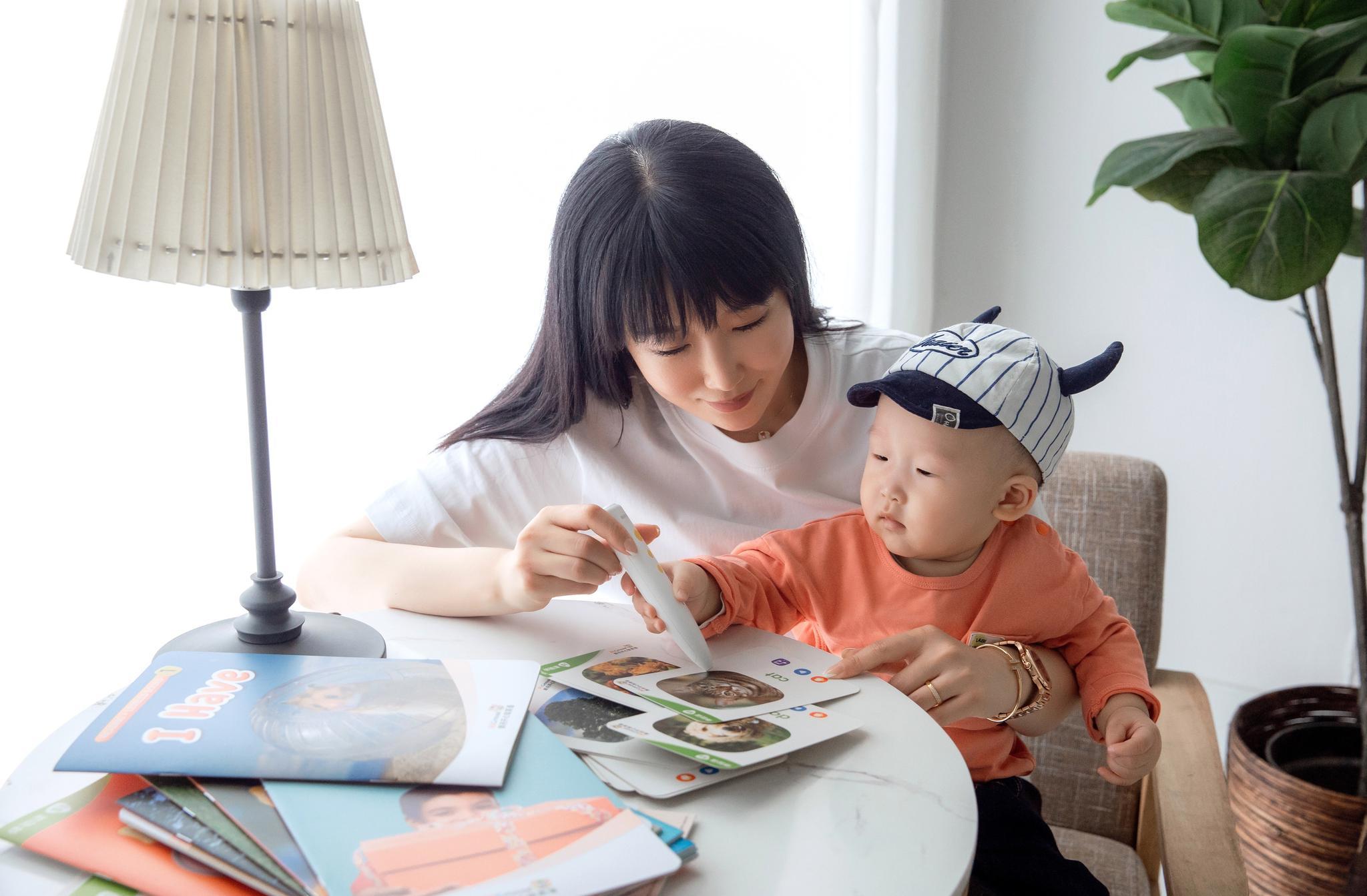 爱学习的乖宝宝」 做妈妈之后……