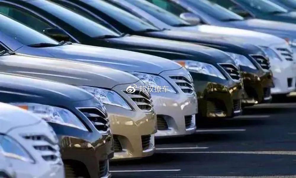 疫情之后,老百姓都不买车了怎么办,只有真金白银刺激才管用?