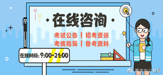 重庆公务员考试招2515人,申论1/2/3有什么区别?