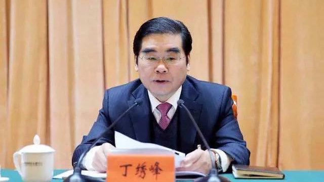 唐山市长丁绣峰,已任河北省政府党组成员