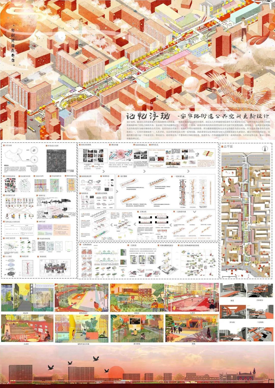 2020北京林业大学环境设计本科毕业作品展