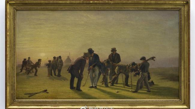高尔夫收藏与历史系列报道之45 一幅淡出视野一个半世纪的高尔夫绘画