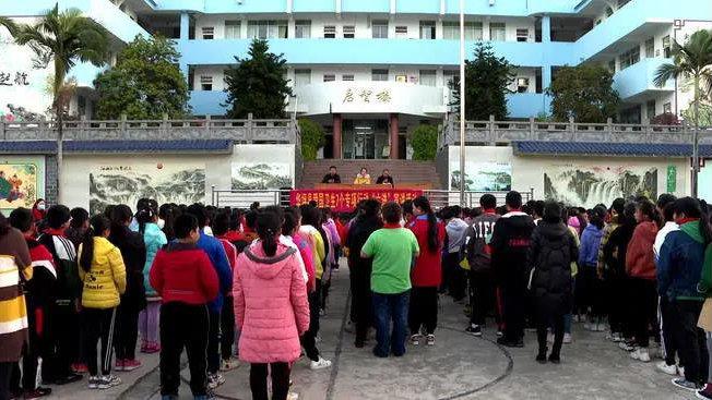 华坪县开展爱国卫生七个专项行动进校园宣讲活动