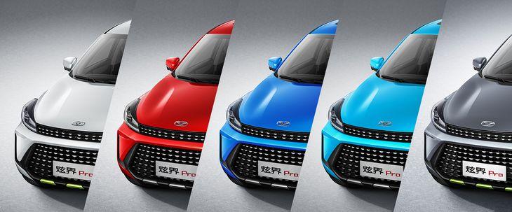 多彩设计 凯翼炫界 Pro最新消息 月内预售+上市
