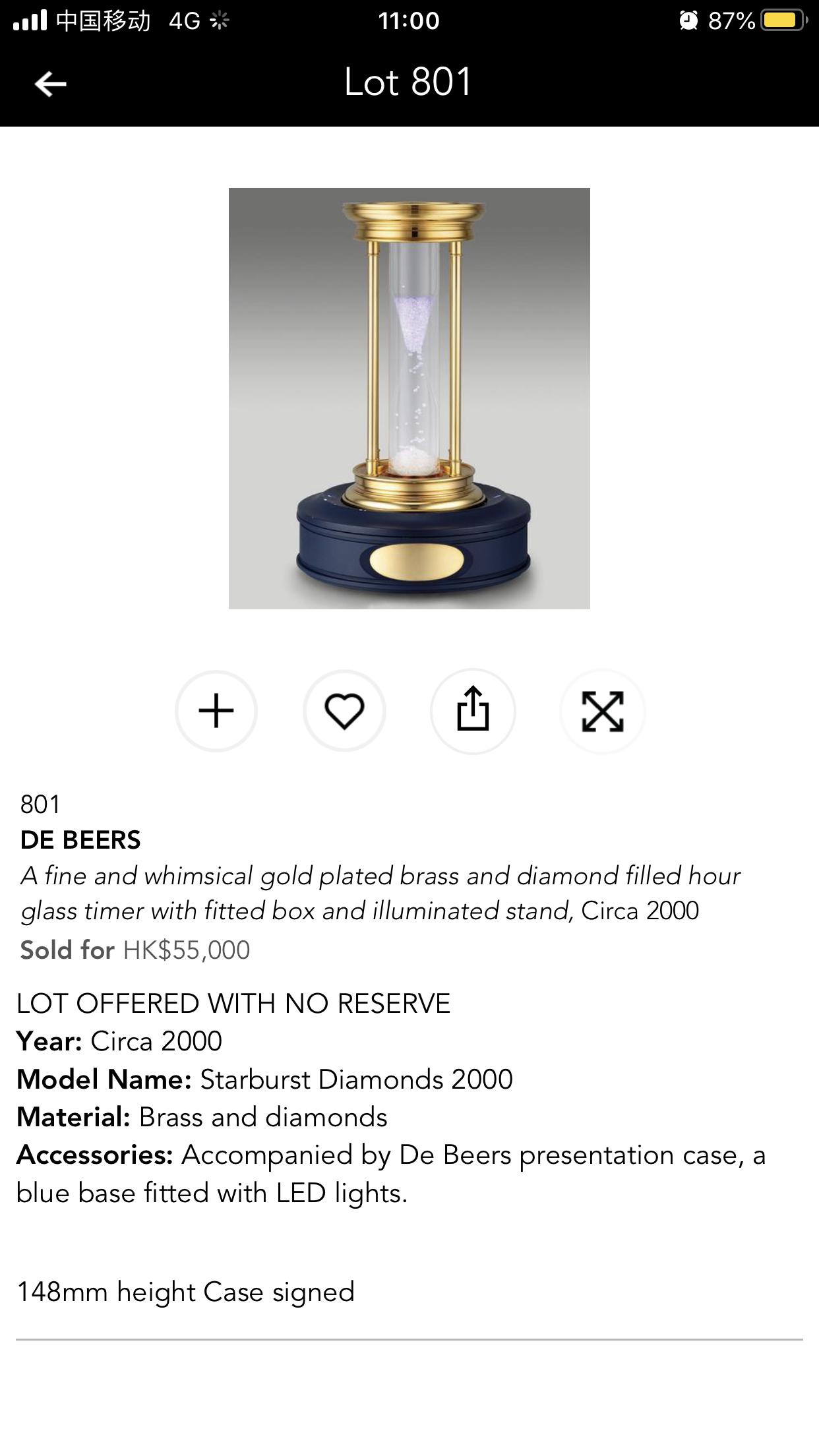 很久不关心拍卖,看到schen大的微博说富艺斯红12拍了高价