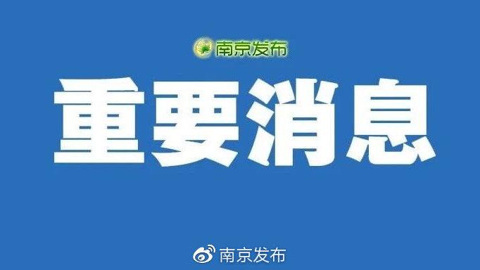 2021年江苏招录9536名公务员,最全职位表来了!