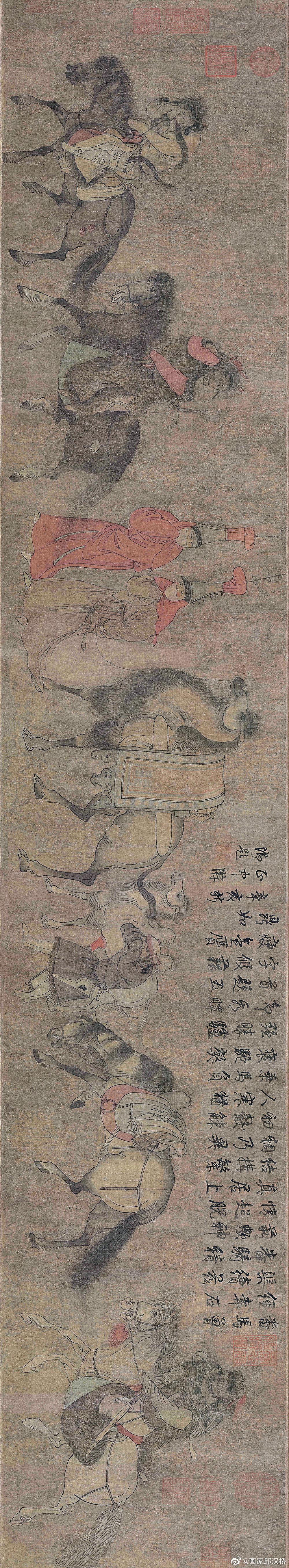 《番骑图》,元代,胡环(传),绢本设色,纵26.2厘米,横143