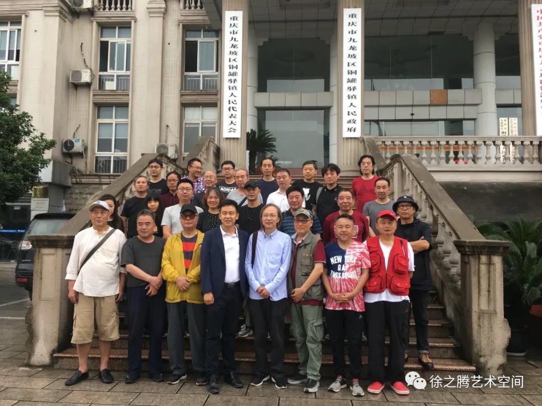 画说九龙——重庆市九龙坡区美协艺术家走进西彭、铜罐驿