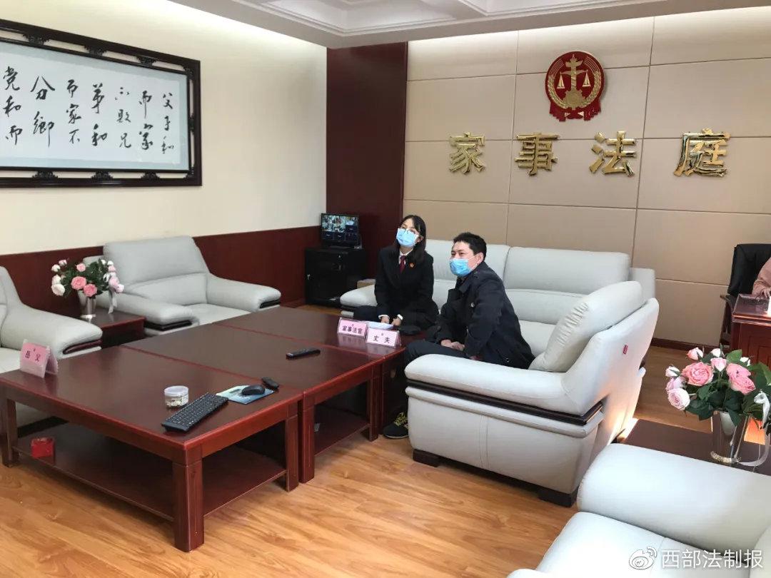 陕西省下一级特色法院商州沙河子家事法院:案件平定人民