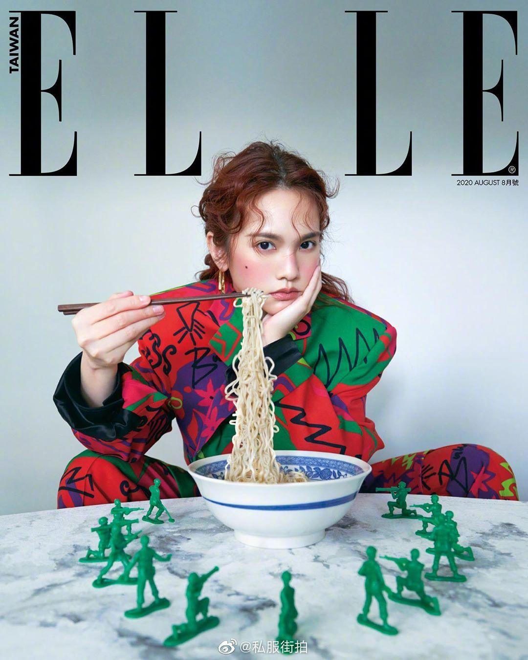 杨丞琳登《ELLE》湾湾八月刊,三版封面你更爱哪个