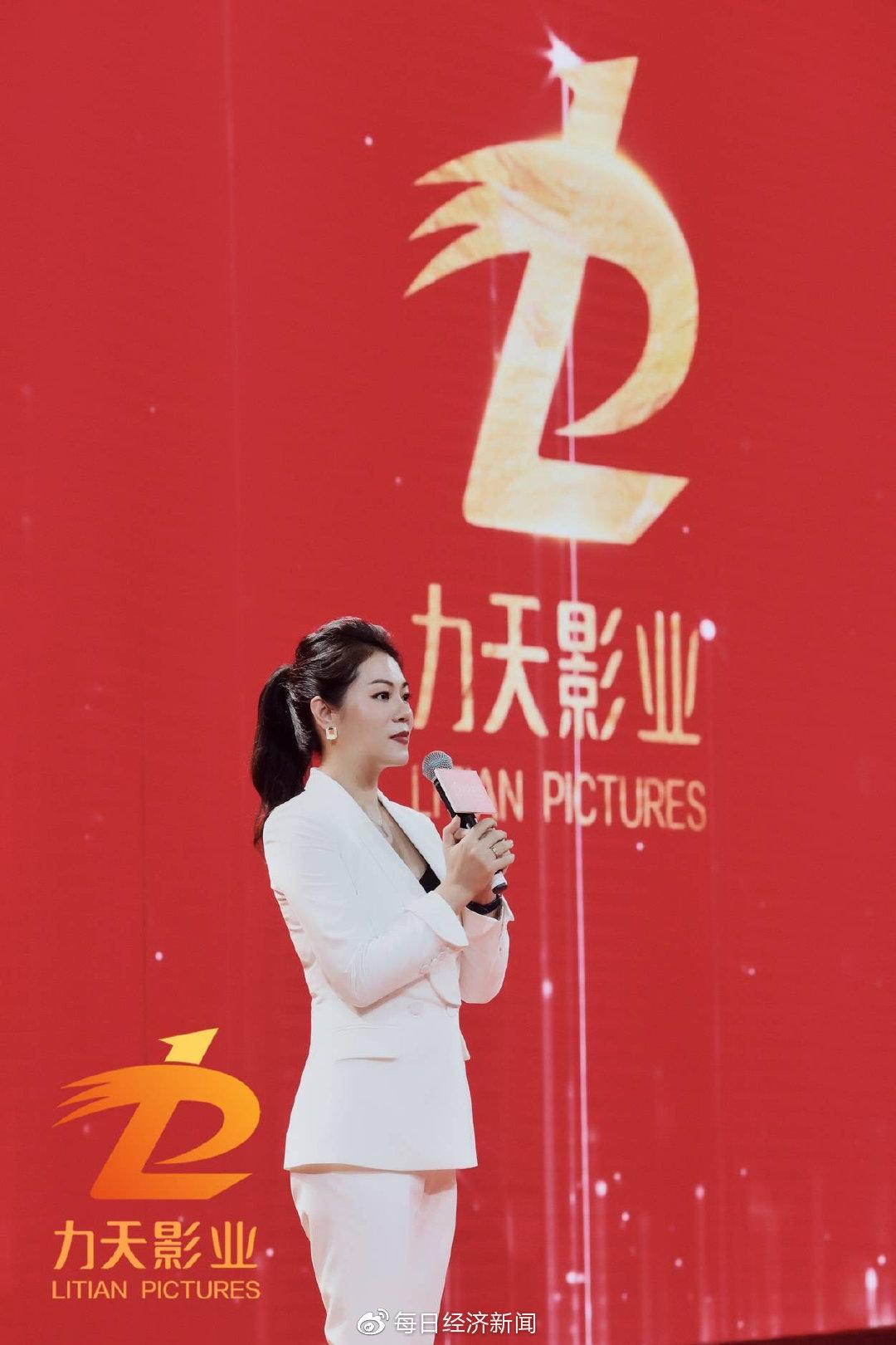 力天影业上市祝捷仪式圆满落成 在香港成功上市开启新篇章