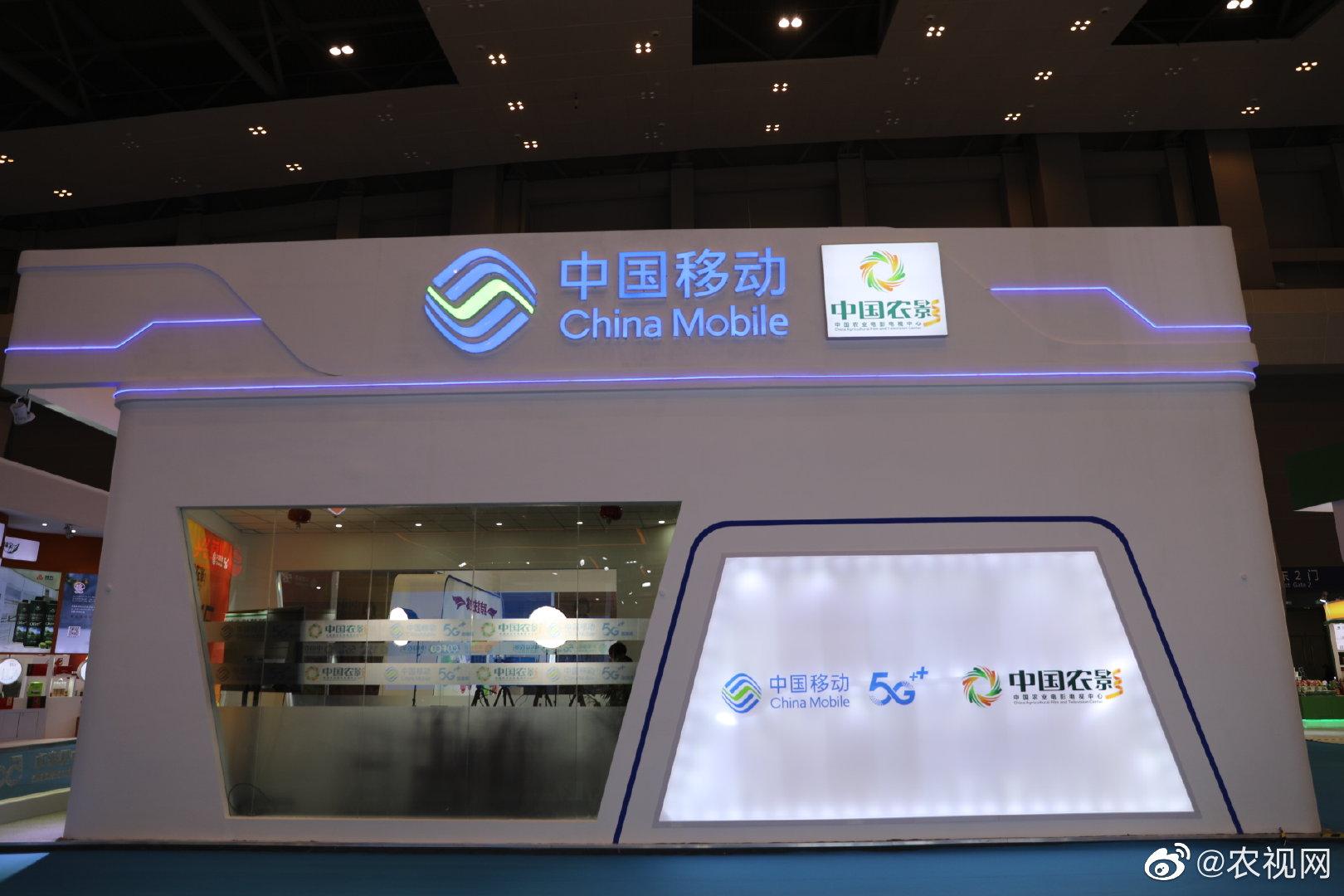 由农业农村部、重庆市人民政府共同主办的第十八届中国国际农产品交易