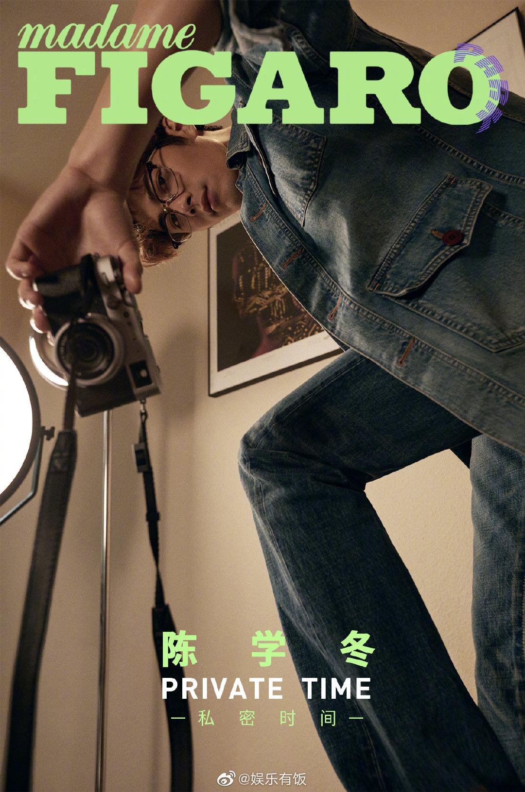 @陈学冬 绿洲更新封面大片,清晨的私密时间,直面自我的居家生活。