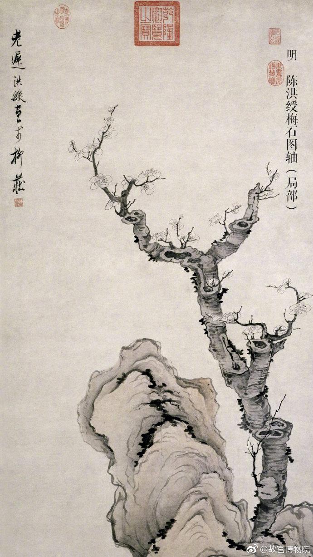 山水画-梅花