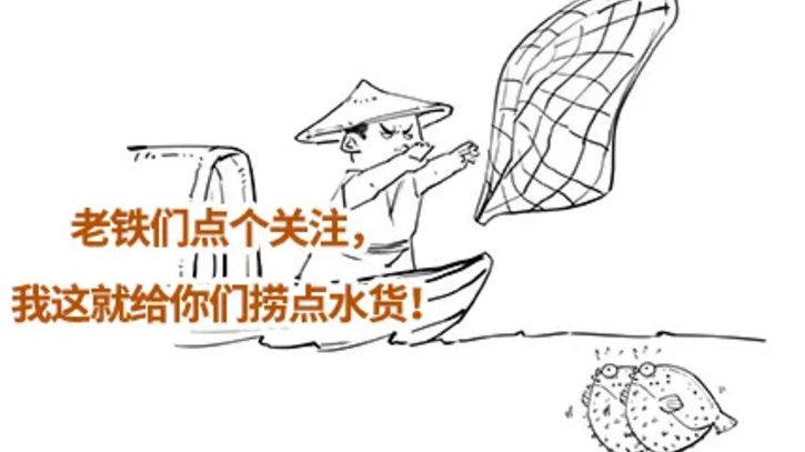 黑死病杀死1/4欧洲人,中国人为啥能100天搞定?
