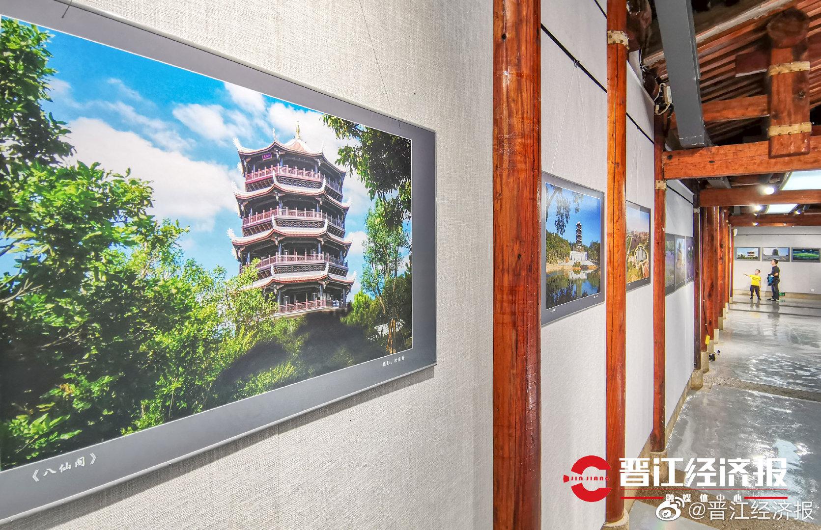 """打卡新热点!""""晋江城市新地标巡礼""""摄影展在五店市,持续至11月14日"""