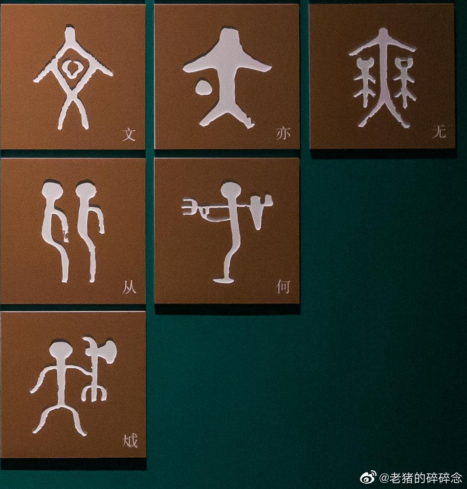 中国在夏代就已进入青铜时代,铜的冶炼和铜器的制造技术十分发达