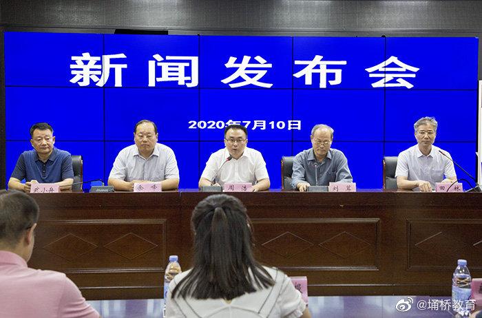 埇桥区教体局发布2020年宿州城区小学招生学区
