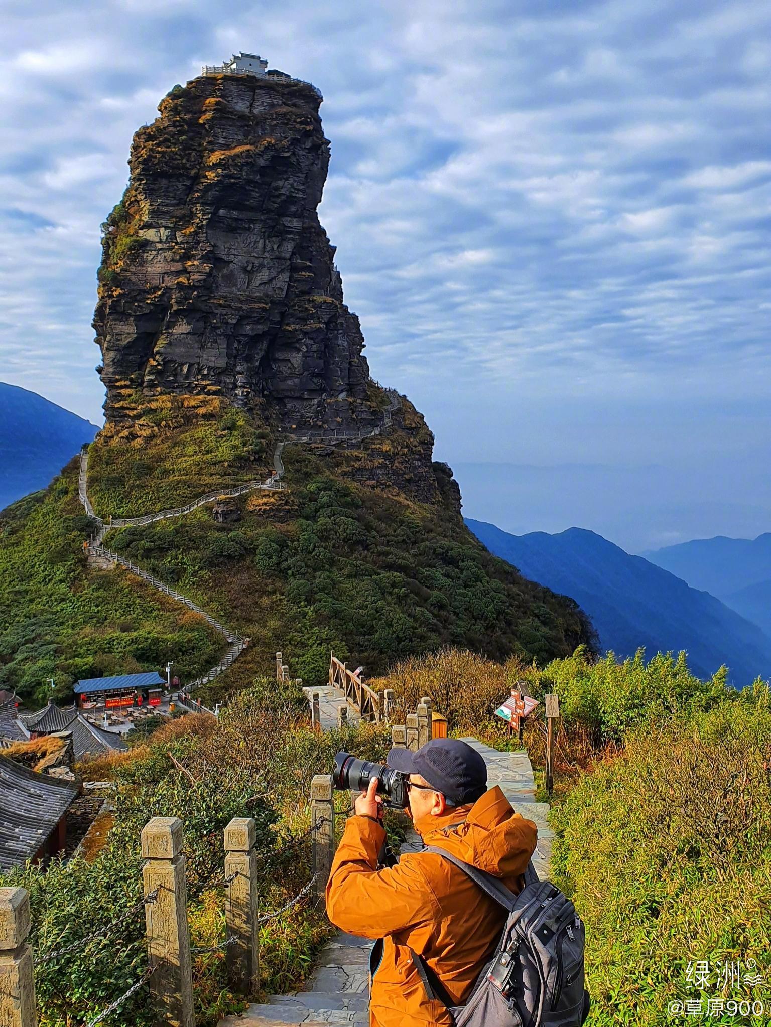 贵州铜仁梵净山 国家级自然保护区及十大避暑名山