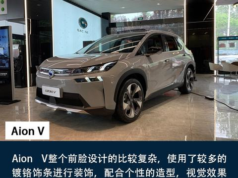 家用纯电SUV的个性之选 广汽新能源AION V对比吉利几何C