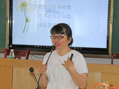 徐闻县图书馆举办优秀传统文化进校园公益讲座