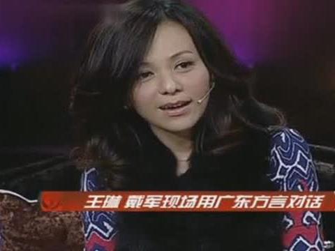 雪姨王琳会说上海话、粤语、俄语,李静好羡慕!