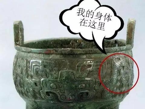 一篇文章解锁青铜器的纹饰内涵!去博物馆再也不会懵圈了
