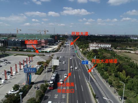 范公路与新风路交叉口交通道路组织有重大变化!