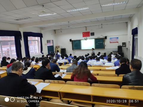 达川四中开展青年教师赛课活动
