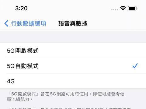 iPhone 12与谷歌Pixel 5实测:效能与AI的对决