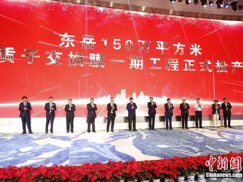 新华联集团瞄准科技民生 大力推进重点项目建设