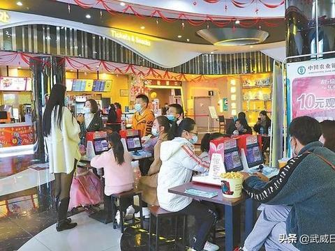 武威:2021年前两个月电影票房创新高