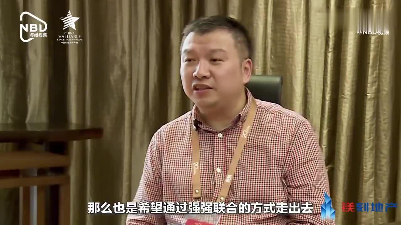 领地集团助理总裁姚科:行业分化 中小房企面临更大机遇和挑战