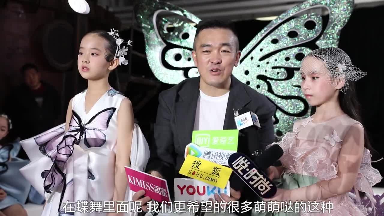 在备受关注的2021AW中国国际时装周上……