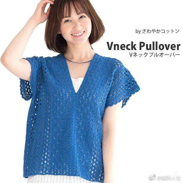 分享一款横向钩编的套衫。2/0钩针适合多款夏季线材,成品不会太厚
