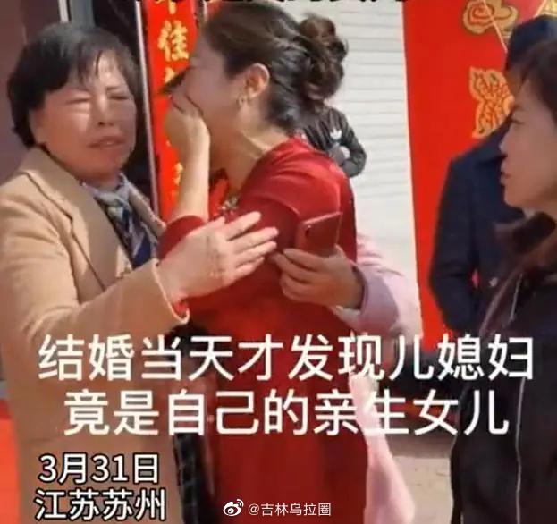 La novia de su hijo resultó ser su hija perdida en plena boda.