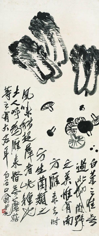 """@浙江美术馆 正在展出的""""秋蕊香——齐白石黄宾虹花鸟画展"""""""