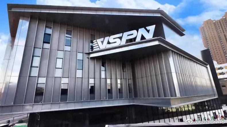 腾讯快手加码,全球最大电竞运营商英雄体育VSPN完成B轮融资