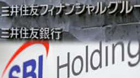 日本三井住友与SBI将在手机金融业务上合作